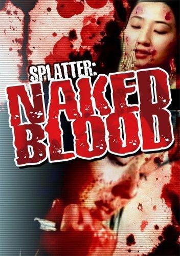 (1996) Naked Blood:Magyaku